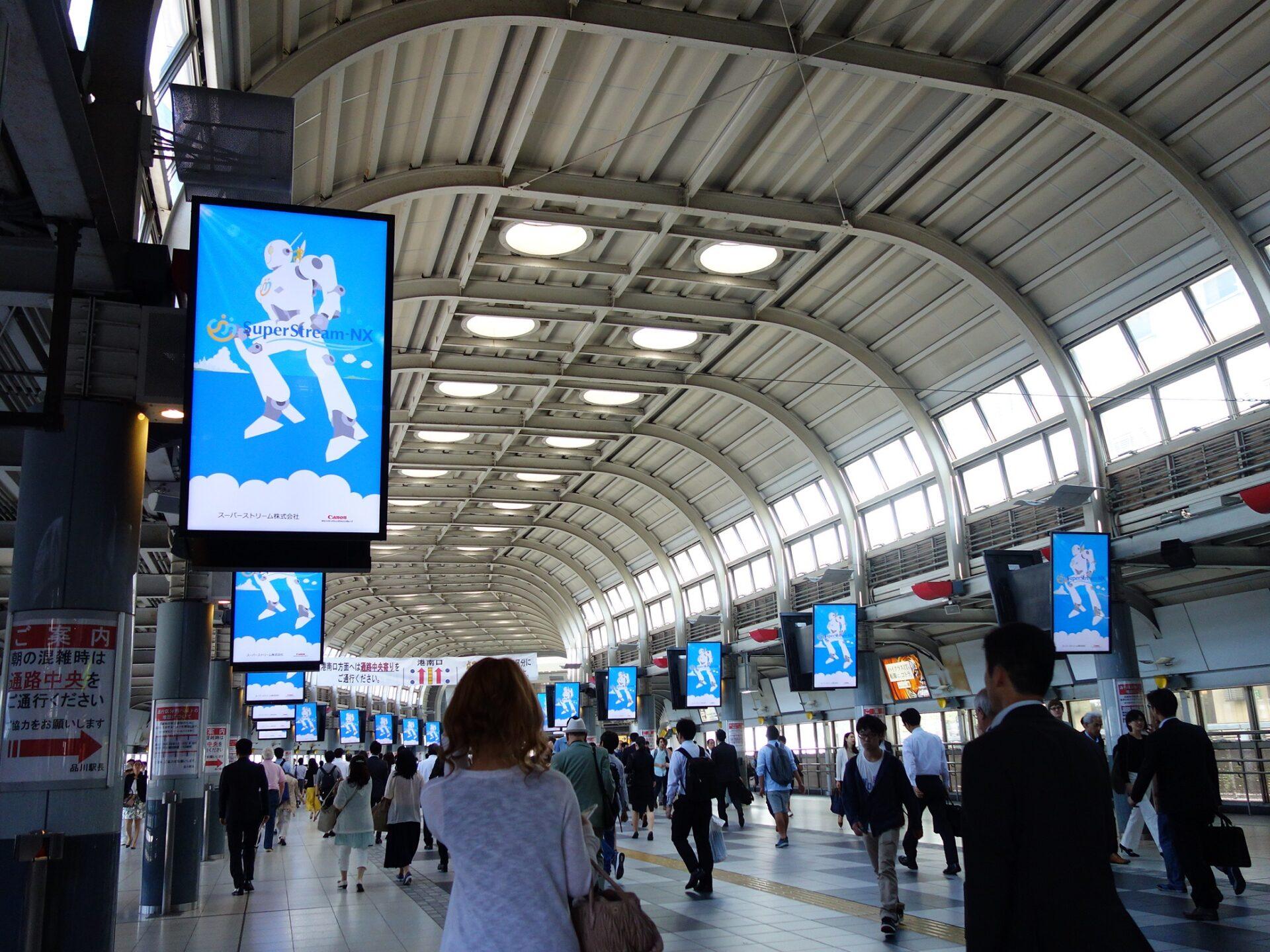 【JR東日本】品川自由通路セット(駅ビジョンの実績)