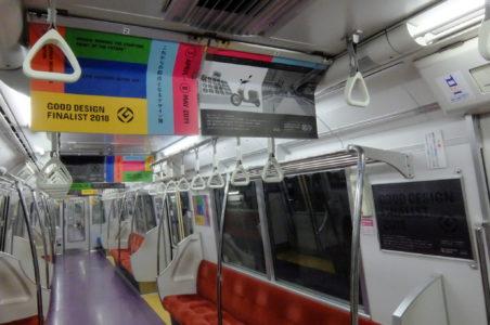【営業マン永田の現場レポート第4弾!】鉄道車両基地に大潜入!!