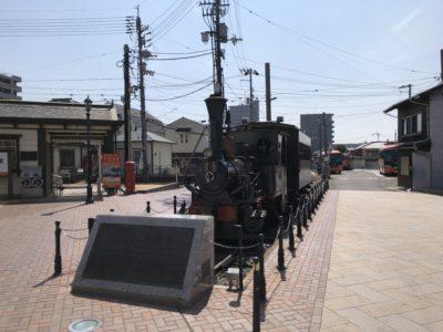 初めてのおつかい!ならぬ初めての出張!愛媛県松山へ行ってきました!