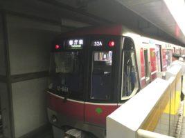 ベテラン営業マン細谷、『都営地下鉄』を大いに語る