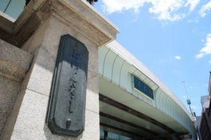 貴重な音あり媒体!!「日本橋室町コレドビジョン」