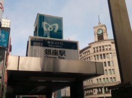 東京メトロのメイン駅と言えば・・・銀座駅!!