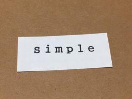 Simple is Best!