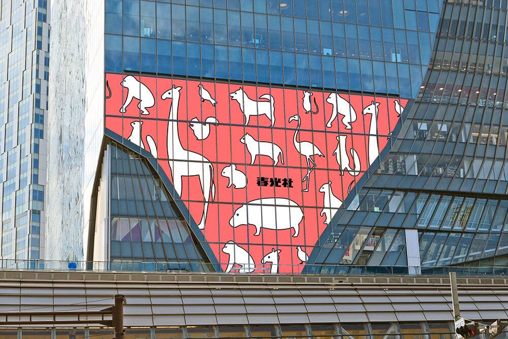 渋谷 東急 スクエア