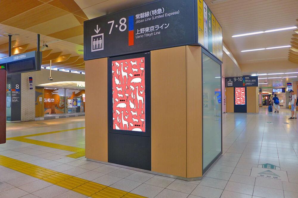 JR東日本【駅デジタルサイネージ】J・ADビジョン上野駅 公園改札内 ...