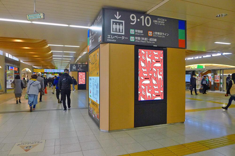 口 公園 jr 駅 上野